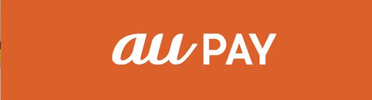 au PAY決済ロゴ