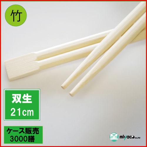 ランキングページ 割り箸 双生箸