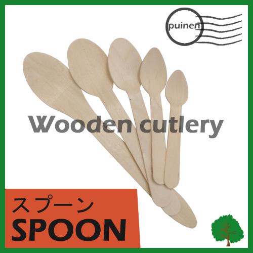 木製スプーン各種 SPOON