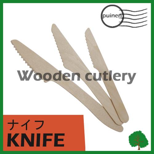 木製ナイフ knife