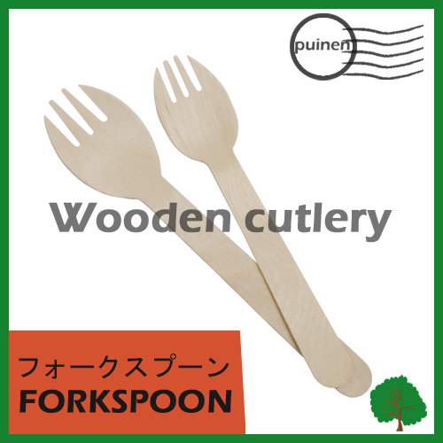 木製カトラリー forkspoon